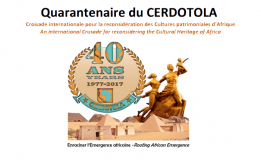 2017 CERDOTOLA International Conference : Call for papers